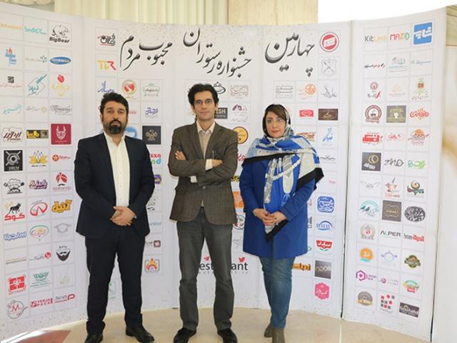 حضور شرکت رهیاب رایان فردا در چهارمین جشنواره رستوران محبوب مردم